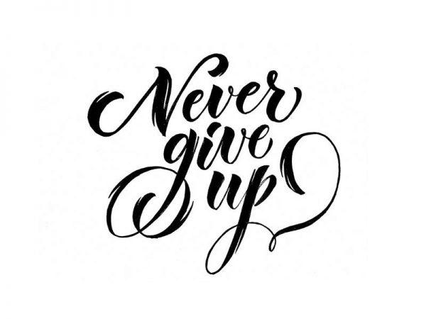Не сдавайся — даже если очень тяжело